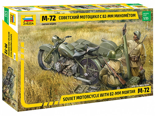 3651 Звезда 1/35 Советский мотоцикл М-72 с 82-мм минометом