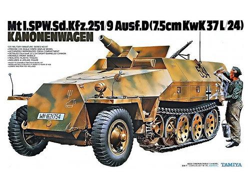 "Sd.Kfz.251/9 Ausf.D ""Kanonenwagen"" с 1 фигурой - Tamiya 35147 1/35"