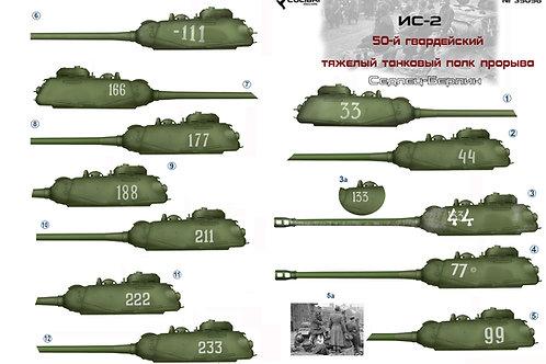 35056 Colibri Decals 1/35 Декали ИС-2, Седлец - Берлин, 50-й гвардейский полк