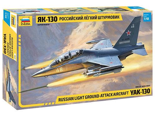 Российский самолет Як-130 - Звезда 4821 1/48