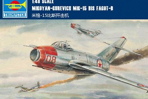 Советский истребитель МиГ-15бис - Trumpeter 02806 1:48