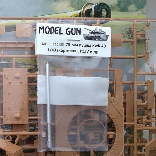 Немецкая 75-мм пушка KwK 40 L/43 с казенником - MG-3572 Model Gun 1/35