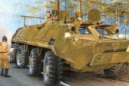 Советский БТР-60ПУ - Trumpeter 1:35 01576