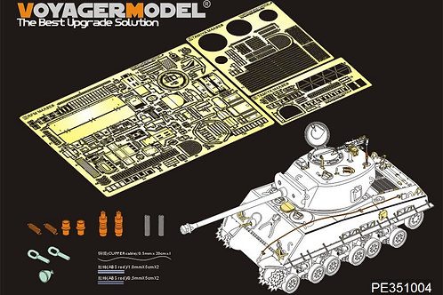 (п/з) PE351004 Voyager Model WWII US M4A3E8 HVSS Basic (For RFM Rm-5028)