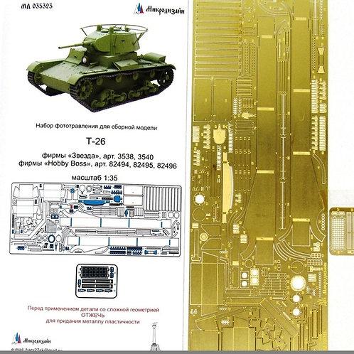 Базовое фототравление Т-26 (Звезда, Hobby Boss) - Микродизайн МД 035323 1/35