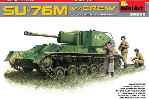 (под заказ) Советская самоходка СУ-76М с экипажем - MiniArt 35262 1/35