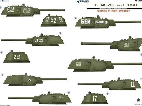 35035 Colibri Decals 1/35 Декали Т-34-76 мод. 1941, часть 1 (начало войны)