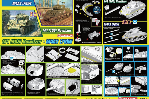 (предзаказ) M4A3(105) Howitzer Tank / M4A3(76)W Sherman 2in1 - Dragon 1:35 6734