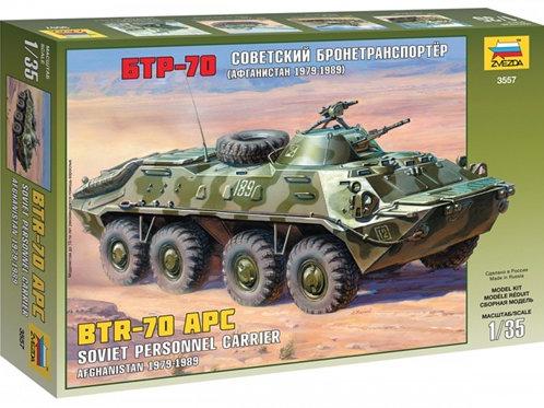 Звезда 3557 Советский БТР-70 (Афганская война 1979-1989) - 1/35