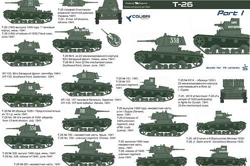 35004 Colibri Decals 1/35 Декали легкие танки Т-26, часть 1