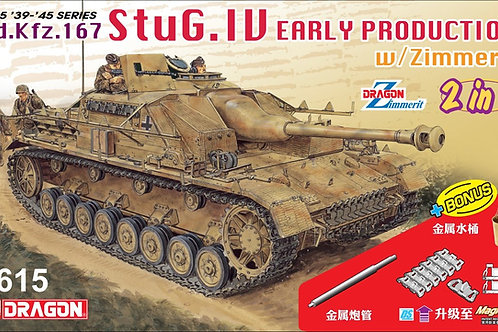 (под заказ) StuG. IV Early Production 2в1 (два корпуса) - Dragon 1:35 6615