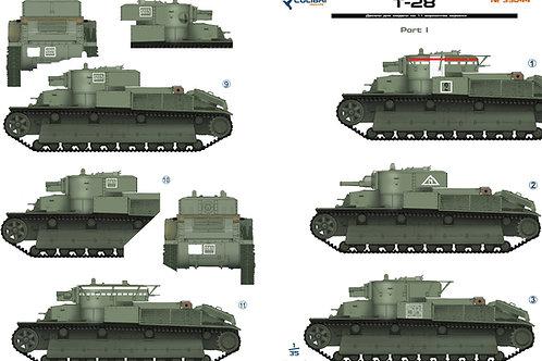 35044 Colibri Decals 1/35 Декали Т-28, часть 1