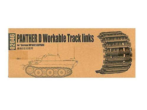 Trumpeter 1:35 02046 Рабочие траки Panther D Workable Track links for VK1602