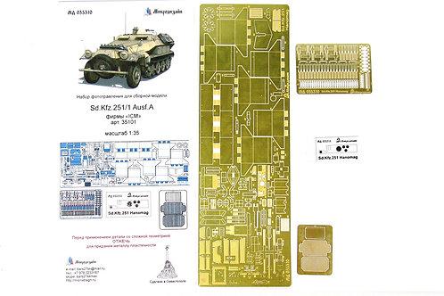 Sd. Kfz. 251/1 Ausf.A Hanomag от ICM (1:35)