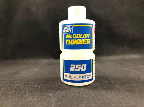 T-103 Разбавитель для красок Mr.Color (синяя этикетка) 250 мл - MR. HOBBY Gunze
