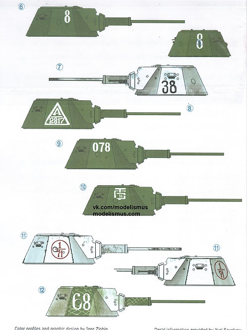 35065 Colibri Decals 1/35 Декали Т-60 завода ГАЗ Горький, часть 1