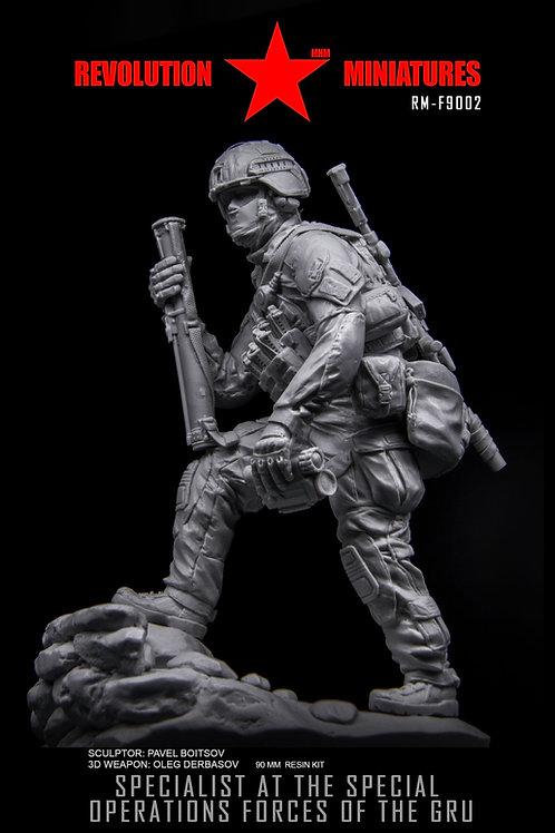 """Спецназовец ЦСН """"Сенеж"""" ГРУ ГШ МО РФ, фигура 90 мм, Revolution Miniatures F9002"""