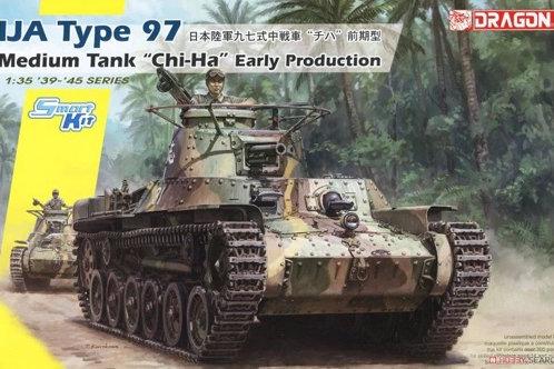 "IJA Type 97 Medium Tank ""Chi-Ha"" (early production) - Dragon 1:35 6870"