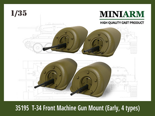 35195 Бронировка ДТ курсовых пулеметов Т-34, ранние 4 шт - MINIARM 1/35 B35195