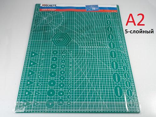 А2 Коврик для резки 5-слойный, формат А2 a2 - 0029 MACHETE