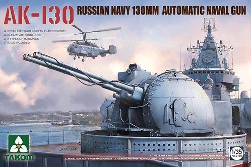 Советская корабельная пушка АК-130 - Takom 1:35 2129