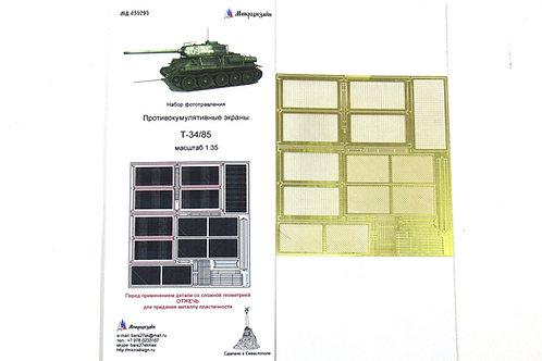 Противокумулятивные экраны Т-34/85, Берлинская операция - МД 035295 Микродизайн
