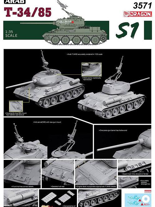 "Сирийский Т-34/85 / Syrian T-34/85 ""The Six Day War"" series - Dragon 3571 1:35"