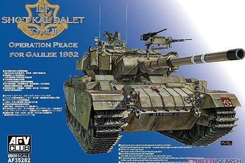 Израильский Шот Каль 1982 г., IDF Shot Kal Dalet Type II - AFV Club 1:35 AF35282