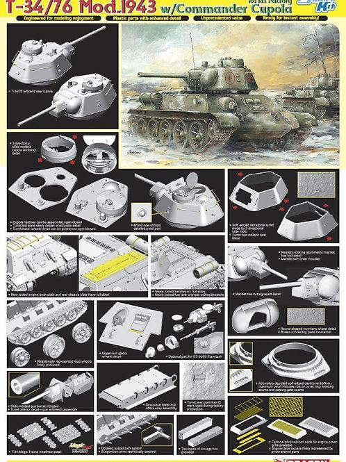 Т-34/76 мод. 1943 с ком. башенкой, завод № 183 - Dragon 1:35 6564 - предзаказ