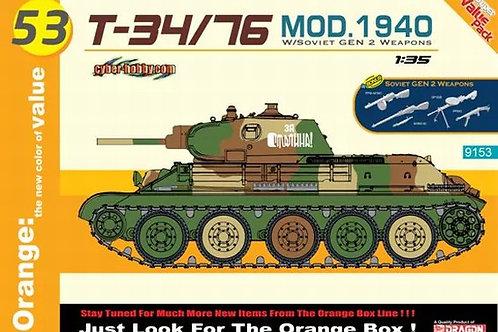 Т-34/76 мод. 1940 - Dragon / Cyber Hobby 9153 1:35