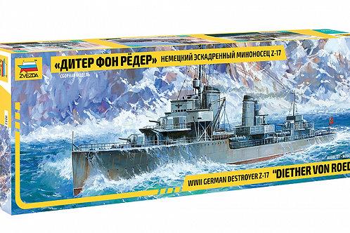 9043 Звезда 1/350 Дитер Фон Рёдер - немецкий эскадренный миноносец Z-17