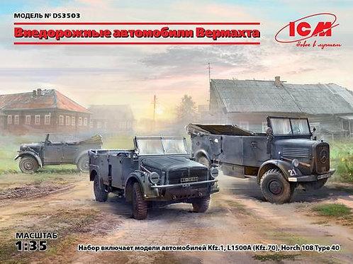 ICM DS3503 1/35 Внедорожные автомобили Вермахта (комбо 3 в 1)