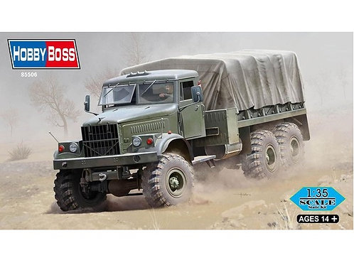 Грузовик КрАЗ-255Б сборная модель - Hobby Boss 85506 1:35