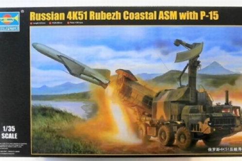 Береговой ракетный комплекс 4К51 Рубеж - Trumpeter 1:35 01035
