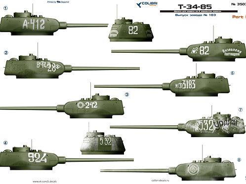 35032 Colibri Decals 1/35 Декали Т-34-85 завод 183, часть 4