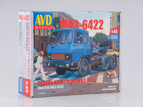 Седельный тягач МАЗ-6422 ранний - AVD Models 1172AVD 1:43