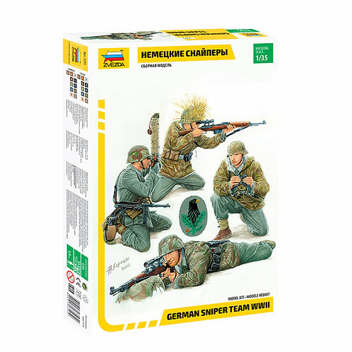 3595 Звезда 1:35 Немецкий снайперы Второй мировой войны, 4 фигурки