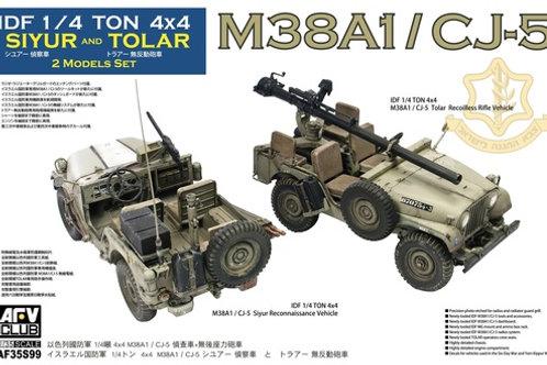 1+1 два внедорожника IDF 1/4 ton 4x4 CJ-5 Siyur + Tolar - AFV Club 1:35 AF35S99