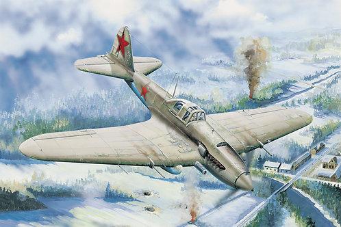 Штурмовик Ил-2 - Hobby Boss 83201 1/32