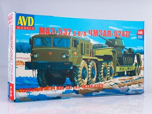 7054AVD AVD Models 1/43 Седельный тягач МАЗ-537 с полуприцепом ЧМЗАП-5247Г