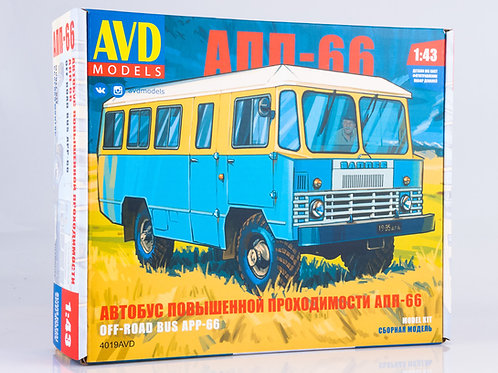 Автобус повышенной проходимости АПП-66 - 4019AVD AVD Models 1/43