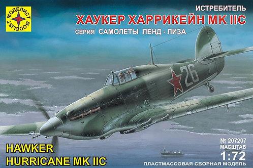 207207 Моделист 1/72 Хоукер Харрикейн Hawker Hurricane Mk.IIC