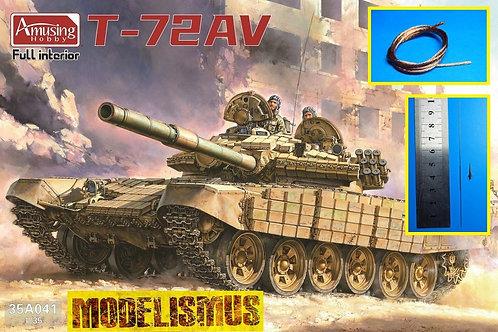 (в пути) Танк Т-72АВ с полным интерьером - Amusing Hooby 1:35 35a041 + подарка