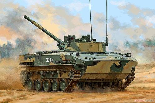 (предзаказ) Российская БМД-4М боевая машина десанта - Trumpeter 1:35 09582