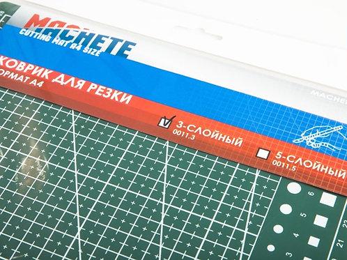 А4 Коврик для резки 3-слойный, формат А4 - 0011.3 MACHETE