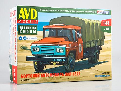 Бортовой автомобиль ЗИЛ-130Г - AVD Models 1451AVD 1/43