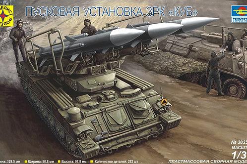 Советская пусковая установка ЗРК Куб - Моделист 303537 1/35