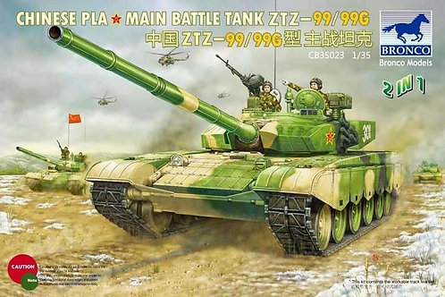 Chinese PLA Main Battle Tank ZTZ-99/99 (набор 2 в 1) Bronco CB35023 1/35