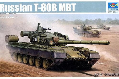 Советский танк Т-80Б - Trumpeter 05565 1:35