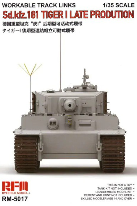 Рабочие траки Tiger I Late Production Workable Track Links Rye Field Model 1:35